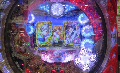 Luck, Money, And A Lot Of Balls – Pachinko